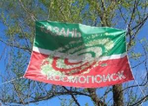 Флаг группы на месте лагеря