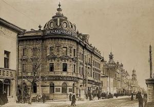 Александровский пассаж, фото www.genealogy-kzn.ru